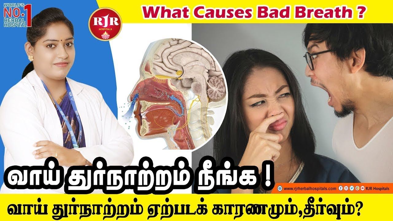 quot quot What Causes Bad Breath
